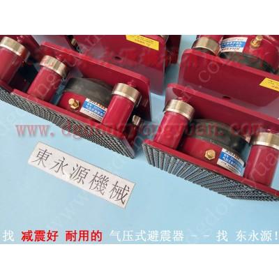 上海 隔振好的 检测设备避震器 牛皮下料冲孔机减振器