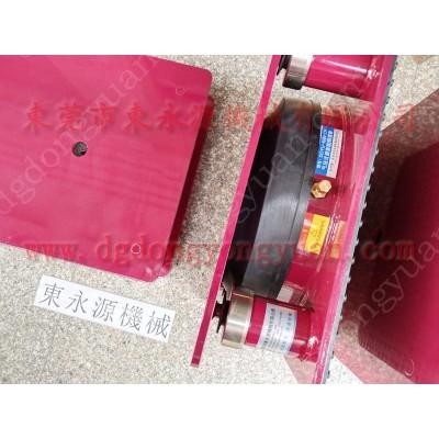 天津效果好的 -PVC板裁切机减振垫-找 东永源