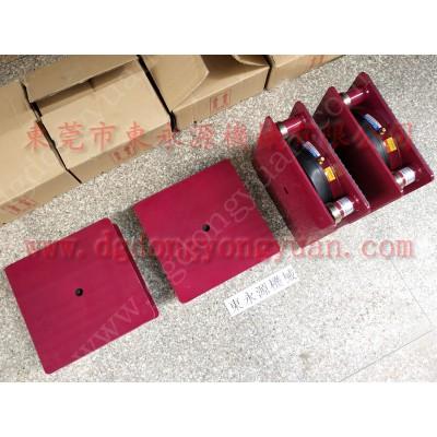 苏州 减振好的 冲床减震装置 皮革裁割机减震器