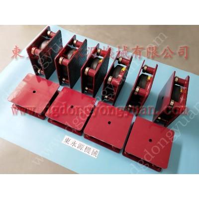 有效减震的 四楼设备防震脚,充气式工业减振垫 找东永源