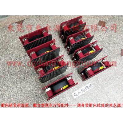 防震好的 厂房设备防震脚 重2吨的机器防震垫找 东永源