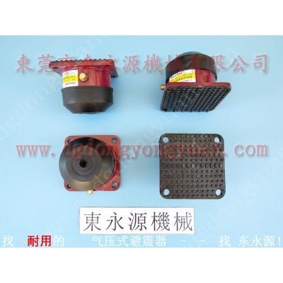 可使用时间长的 冲床减震器,银包皮冲剪机减震器 找东永源
