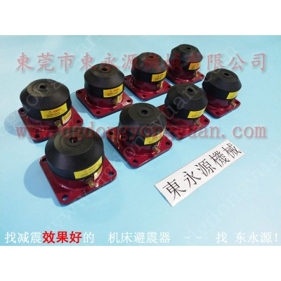 深圳 避震好的 裁料机减震脚 重型织带机减震气垫