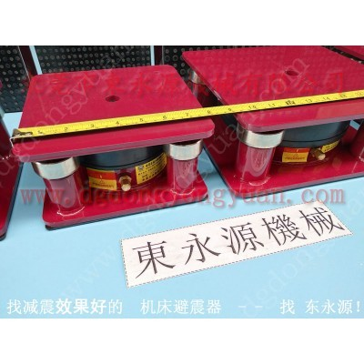 模切机专用橡胶避震器,厚片吸塑裁床防震脚  找 东永源