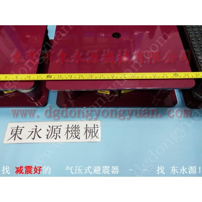 减振好的机器设备气囊缓冲垫找 东永源