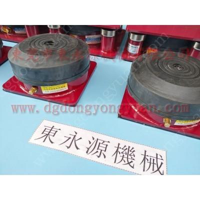 湖州纯橡胶式避震器,全轮转商标模切机垫脚-找 东永源