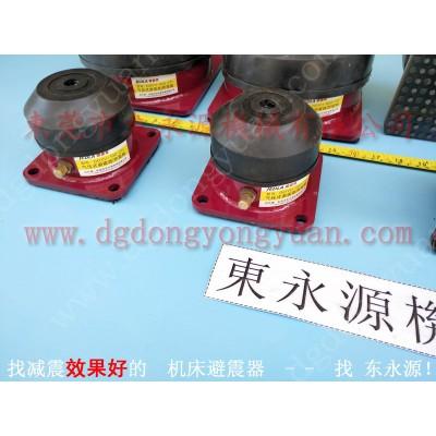 减震效果佳的-硅胶贴模切机减震器-找 东永源