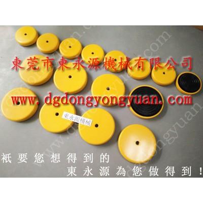 减震好耐用的 机械减振气垫 三次元橡胶减震设备找 东永源