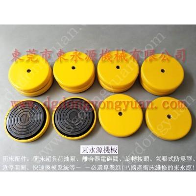 坪山吸塑机气垫,精密仪器隔振垫-找东永源