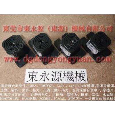 减振好的 气垫减震器 冲压设备防震气脚垫找 东永源