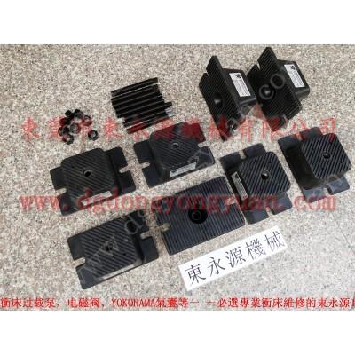减振好的 冲床避震器,潜水料压纹机减振垫 找东永源