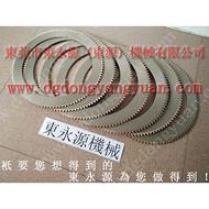 耐用的干式离合器刹车片,离合器铜基摩擦片 拆卸