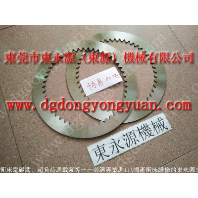 横沥冲床摩擦片,KB-关节轴承 找 东永源