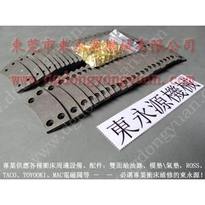 耐用的振利摩擦片,半金属摩擦片