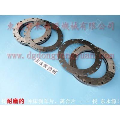 耐用的KOMATSU干式离合器刹车片,回转轴封
