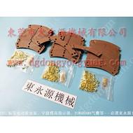 耐摩的LIYE铜基片,品质OMPI压力机离合片