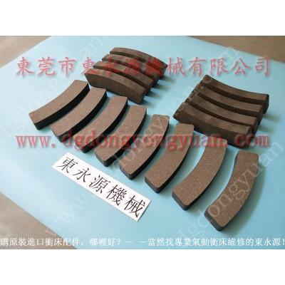 JW31-250铜基片,离合制动器无棉摩擦块 找 东永源