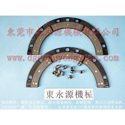 J21G-63A冲床刹车片,锻造机离合器摩擦块 找 东永源