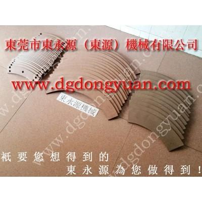 宇意湿式离合器刹车片,DML-030K干式离合器 维修