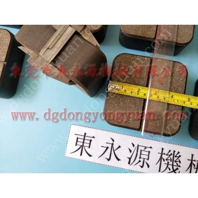 SD2-200离合片,现货CAC-500摩擦片 找 东永源
