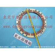 HS2-250干式离合器刹车片,瓦楞纸板机刹车片 找 东永源