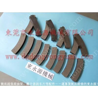 耐用的干式离合器刹车片,铁旋转接头 弹簧