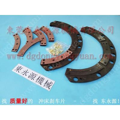 耐摩的冲床摩擦片,工业摩擦离合器片 配件