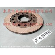 P2-1200湿式离合器刹车片,协易离合器 找 东永源
