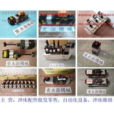 石碣镇高速冲床锁固泵,原装PC14 找 东永源