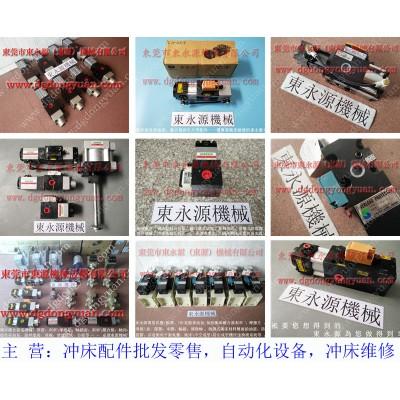 福永气动泵维修,VS12-760