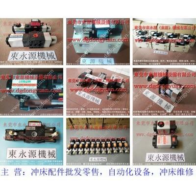 横岗压模装置气动泵,原装VP6308