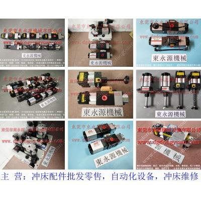 JFC21-125B超负荷装置维修,台湾原装山田顺 找 东永源