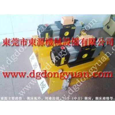 JM36-160冲床滑块保护泵,油泵保固维修 找 东永源