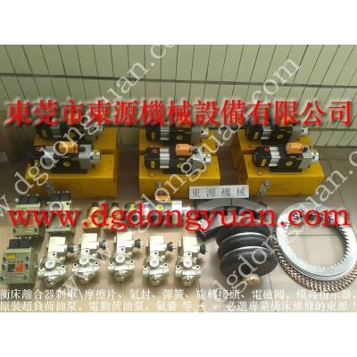 扬州冲床液压泵,现货VA08B-560 找 东永源