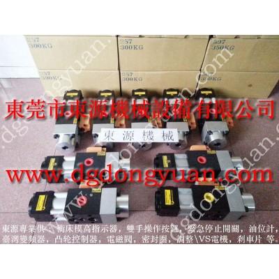 APB-25冲床过载保护装置,原装VA12-760 找 东永源