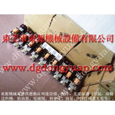 扬力冲床滑块保护泵,AD-7300-0 找 东永源