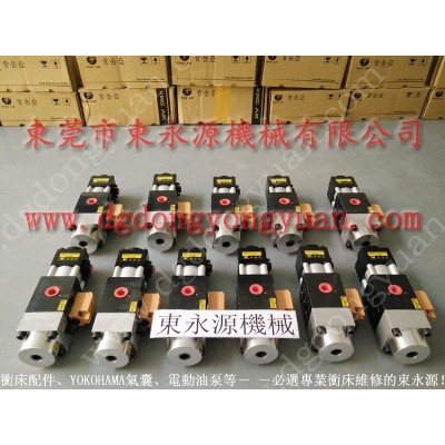 JH21-63冲床过负荷装置,原装VS6M-760 找 东永源