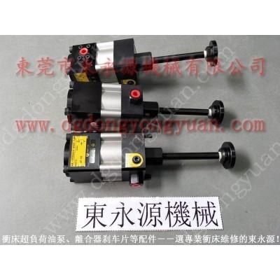 江苏冲床超负荷油泵,现货VS08H-760