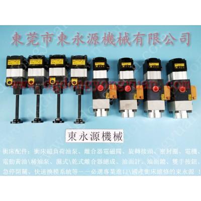 耐用的广锻高压泵维修,OL06S 707