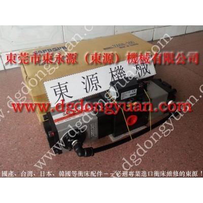 浦东新区冲床过载保护油泵,原装VA08B-560 找 东永源