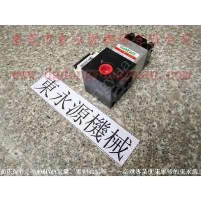 上海冲床气动泵,现货VS10AA-760