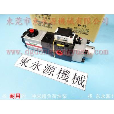 抚顺压模装置气动泵,现货PC14