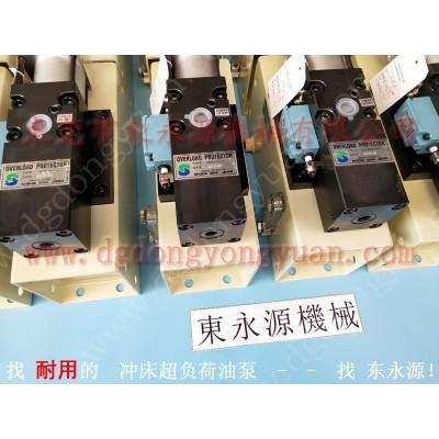 小松80T过载泵维修,VS08-520 找 东永源