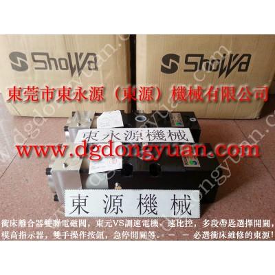 天津冲床过载泵,现货VS10AA-760 找 东永源