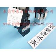 PL-1070快速换模泵,SP-9过载泵找 东永源