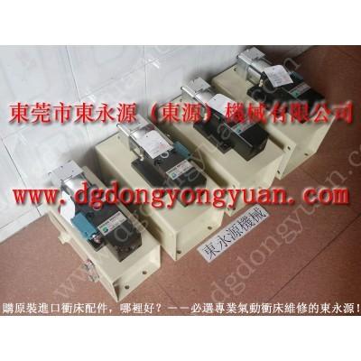 扬州冲床滑块锁紧泵,现货VP-5007 找 东永源