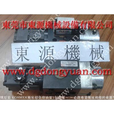 泰州高压泵维修,PH-1062-SG 找 东永源