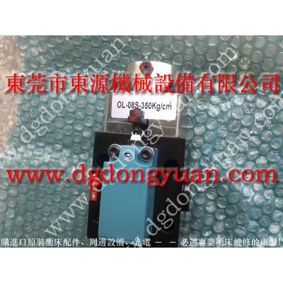 明城冲床超负荷装置,现货VS10AA-760 找 东永源