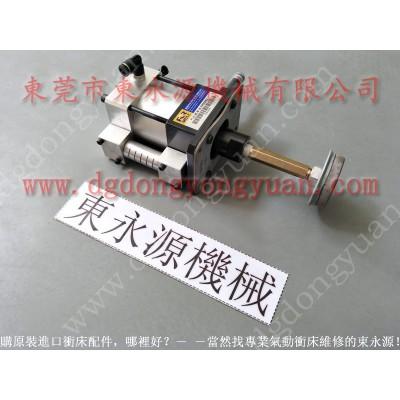 潍坊高速冲床锁固泵,原装PB07 找 东永源