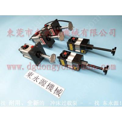 FKP-2000冲床过负荷气动泵,原装HS5010 找 东永源